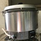 都市ガス用 大型炊飯器  大型保温器付き
