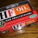 【値下げしました】カセットテープ 新品未開封