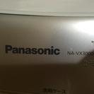 ドラム式洗濯機 2000円 受付終了