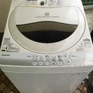値下げ!2014年 TOSHIBA 5kg洗濯機