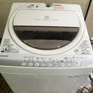 値下げ!2014年  TOSHIBA 6kg 洗濯機