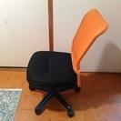 椅子 オフィスチェア