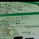 SEKAI NO OWARI 5月10日 神戸 チケット