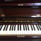 アップライトピアノ アトラス