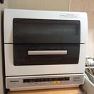 2015年製 Panasonic NP-TR7 食洗機