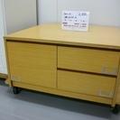 押入タンス(2804-55)