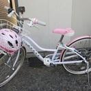 ☆ブリヂストン 女の子 自転車 ワイルドベリー 24インチ☆