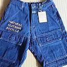男の子・サイズ130半ズボン(タグつき新品)