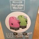 ポータブル 高圧洗浄機