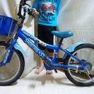 (★終了★)中古18インチ子ども用自転車(青) 差し上げます