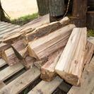 ~杉の薪~  キャンプ等に 防災炊き出し 餅つき大会などにも