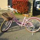 小学5年生前後の女の子用自転車