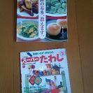 料理本、手芸、折り紙 の本