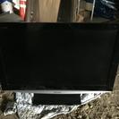 液晶テレビ 37型  ジャンク