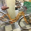 [3054]中古自転車 リサイクル自転車 シティサイクル ママチャ...