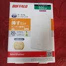 新品未開封バッファロー製ポータブルHDD「HD-PLF500U3」...