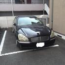 NISSAN シーマ F50