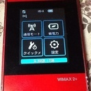 wimax hwd15