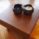 無垢材製 碁盤と碁石のセット