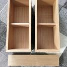 ☆壁に付けられる家具3点セット(定価9,700円相当)/無印良品【...