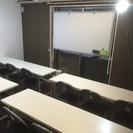 高座渋谷での塾講師の募集です