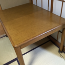 伸長 ダイニングテーブル (大塚家具)