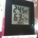 熱中症・風邪注意目安付き 温湿度計