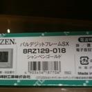 citizen 置き掛け兼用 時計 デジタル