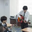 ギターレッスン行います。