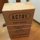 アクタス FOOT STOOL