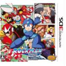 美品 ロックマン クラシックス コレクション 3DSソフト