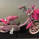 難あり★女の子用★子供自転車