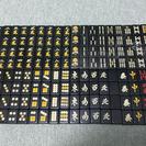 麻雀牌(マージャンパイ)黒 ハードケース入り