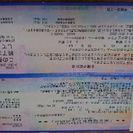山口県のコナンのリアル脱出ゲームのチケット(小中学生)