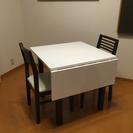 ダイニングテーブル 椅子二脚セット