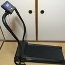 電動 ウォーカー HSM-T01 ランニング マシン