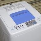 ☆日立 NW-R701 全自動洗濯機 7kg 2010年製 全分解...