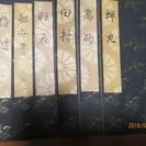 観世流謡本22冊セット