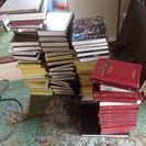 古い辞書と百科事典