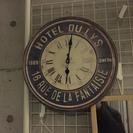 アンティーク風 掛け時計