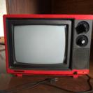 レトロな赤のテレビ