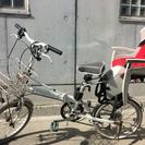 ハマックス付き折畳み自転車