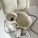 数回利用のコーヒーメーカー日立製