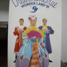 【VHS】 「Dream Come True  Wonder La...