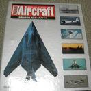 World Air craft (世界の航空機完全データファイル)...