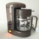 タイガーコーヒーメーカー ACG-C040