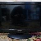26インチ液晶テレビ かなり 値下げしました