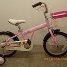 【交渉成立済み】Bianchi(ビアンキ)子供用自転車 Bambi...