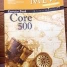 【最終価格】英単語 ☆ MEW Core 500 ☆ 英語 ☆ 未使用