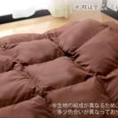 【交渉中】セミダブル敷き布団セット(楽天にて2ヶ月前に購入、引っ越...
